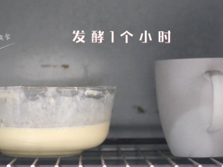 青菜华夫饼,在冰箱冷藏发酵1夜。或者放在温暖的地方发酵1个小时。柚妈都是睡觉前做,到这一步,将碗裹下保鲜膜,放冰箱冷藏发酵一夜,刚刚好早上当早餐,哪怕早餐没有做,晚餐做也来得及。视频中是放温暖的地方发酵1小时立马就做的。