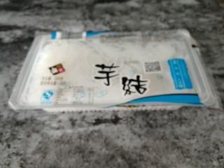 台式吃法_清蒸龙利鱼,芋结