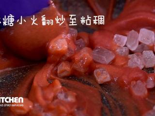 自制山楂卷,120度烤70分钟