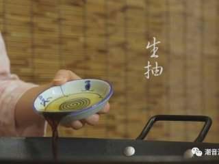 潮汕香葱油爆虾,❥ 然后,倒入适量的生抽,翻炒均匀