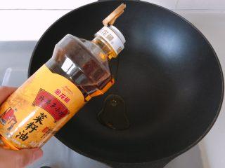 酒酿红烧鸡,开大火,锅热后倒入菜籽油