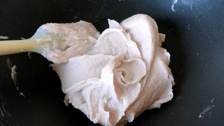 红豆椰香芋圆,小火炒成细腻的椰香芋泥