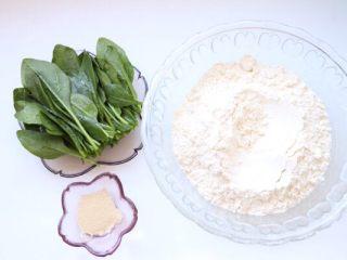 乌龟馒头,绿色面团,食材准备:中筋面粉、酵母、菠菜一把