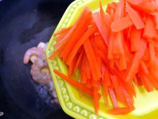 百变鸡蛋+创意菜_金灿灿的虾扯蛋,加入胡萝卜丝