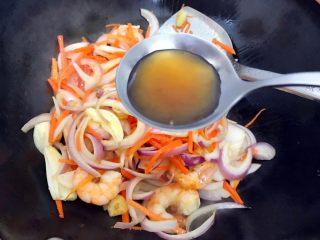 百变鸡蛋+创意菜_金灿灿的虾扯蛋,加一大勺料酒