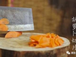 甘笋木耳炒虾仁,❥ 将胡萝卜洗干净,切片,放置盘中,待用