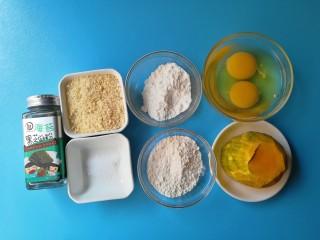 南瓜烙,食材准备:南瓜150克、鸡蛋2枚、玉米淀粉15克、面粉20克、花生碎35克、细盐适量、海苔黑芝麻粉适量