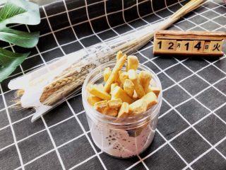 宝宝辅食之补钙小零食—虾条饼干