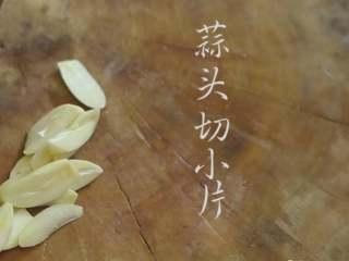 豆豉蒸排骨,❥ 将蒜头切片,放入盘中,待用