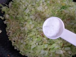 #炒饭秀#芋头炒饭,加入盐