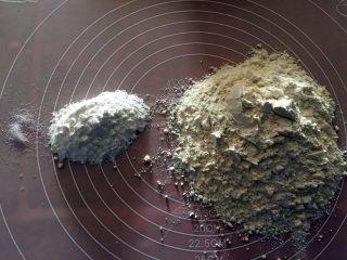 苹果派,派皮做法:面粉、糖粉、盐称量好