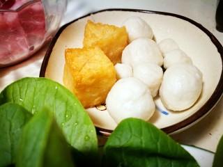 海鲜肥牛乌冬面,鱼圆鱼豆腐