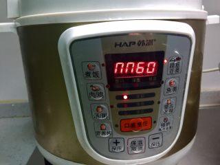 西安+甑糕,高压锅选择豆类程序,先设定60分钟,程序结束后,再开启一个豆类程序30分钟,一共120分钟。如果用普通锅蒸,需要蒸3小时左右。
