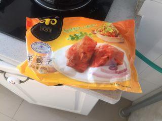 羊蝎子红汤面,羊蝎子网上买的,大约8块,够2到3人吃
