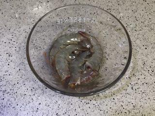 虾仁蒸蛋,将虾清洗干净,去头待用。