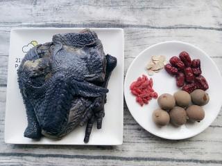 #吃鸡#乌鸡汤,食材:乌鸡,西洋参,红枣,枸杞,龙眼干