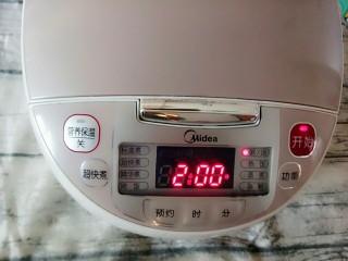#吃鸡#乌鸡汤,盖上电饭锅盖后按下煮汤键