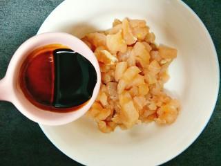 土豆鸡胸肉丁,酱油