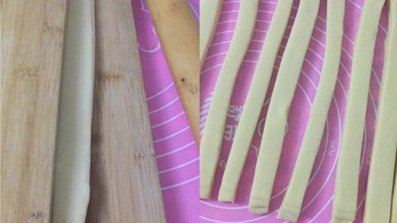 丹麦吐司(开酥吐司),用垫板垫好,切成9个长条,记住,两点,要用快刀,不要犹豫,一刀完成切面才美,第二,千万要垫垫板,都有硅胶垫会被你切坏
