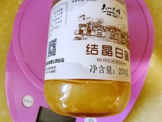 手作姜饼 冬至补阳去湿,准备好蜂蜜