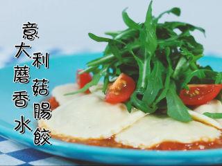 意大利手工水饺