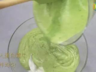 菠菜戚风蛋糕,混匀的蛋糕液全部倒入蛋白霜中,切拌均匀。