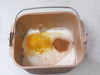 著名的德国传统圣诞面包【史多伦】,面包机桶内加入面团材料中黄油以外的其他材料及酵头