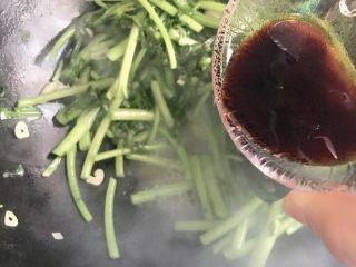 蒜蓉茼蒿,出水后➕酱油蚝油 接着翻炒一会 最后➕鸡精出锅