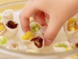 吉祥四喜蒸饺,锅开后上锅,蒸8分钟