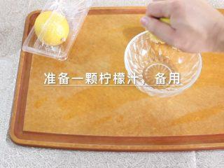 【美善品】金橘蜜饯,柠檬挤汁,备用