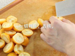 【美善品】金橘蜜饯,清洗好的金桔,切半去核