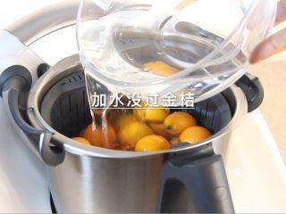 【美善品】金橘蜜饯,加水没过金桔