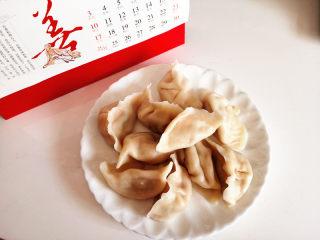 水饺,冬至快乐。