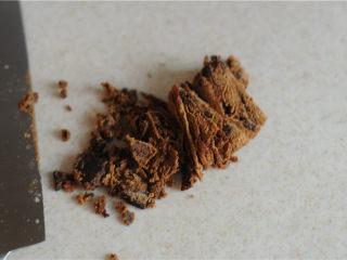 湖南+红糖甑糕,红糖切碎