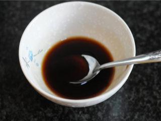 湖南+红糖甑糕,加入少许开水,调成均匀的红糖水