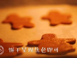 12m+姜饼人(宝宝辅食),放在凉网上凉透~