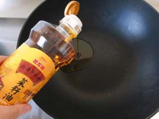 童年-水蒸蛋,锅中放入菜籽油烧热