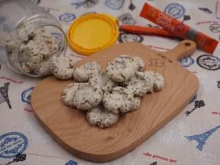 奇亚籽藜麦玛格丽特小饼