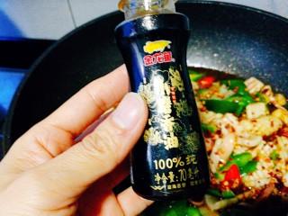 福州+香辣鱿鱼煲,滴几滴香油即可出锅