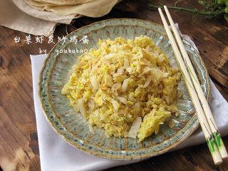 白菜虾皮炒鸡蛋