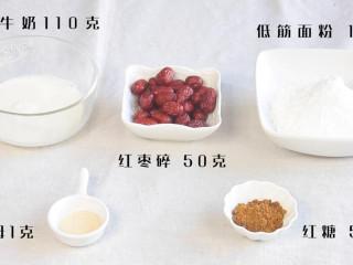 红枣红糖馒头,食材:红枣干碎 50克,低筋面粉 135克,纯牛奶110克,红糖 5克,酵母1克,食用油 10克