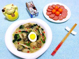 牡蛎时蔬面,这样的早餐会开启亲们一天的好心情