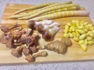 唯爱炖鸡~白果肚子松茸多鲜土鸡汤,准备食材,所有食材洗净备用