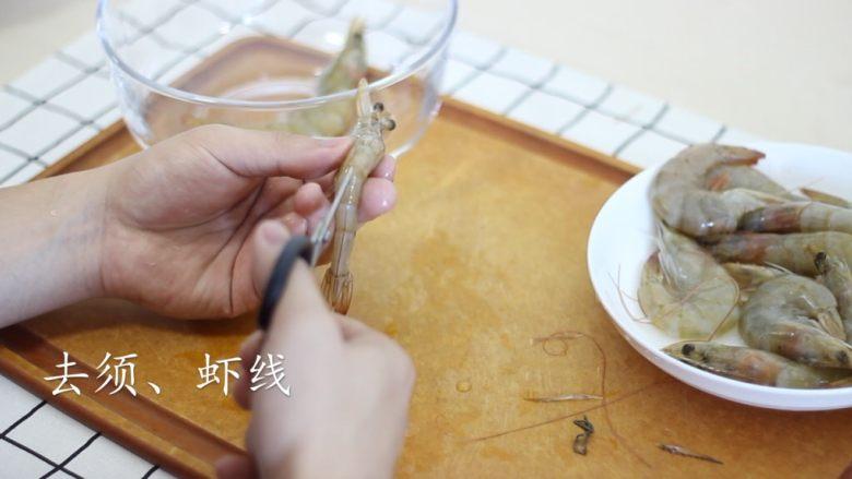 【美善品】避风塘炒虾,去除虾须和虾线