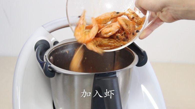 【美善品】避风塘炒虾,加入虾,盖上主锅盖(不用盖量杯盖)