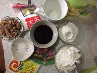 全麦坚果软欧,准备材料:油最好选用黄油,因为我这里天太冷了,黄油室温软化不了,所以我改用色拉油