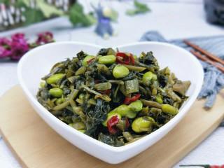 厨房挑战+素菜+雪菜炒毛豆,近看,特别美味的一道家常菜。
