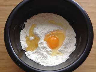 香脆小麻花,再放入一个鸡蛋和玉米油