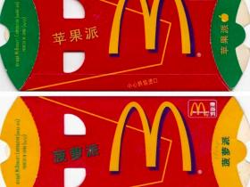 麦当劳派历史,至今为止麦当劳出过那么多派你都吃过么?