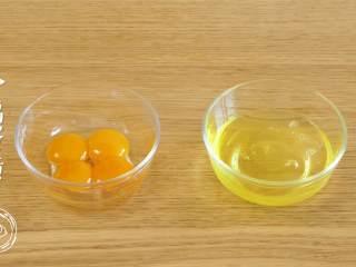 18m+红枣糕(宝宝辅食),接着鸡蛋分离蛋黄~